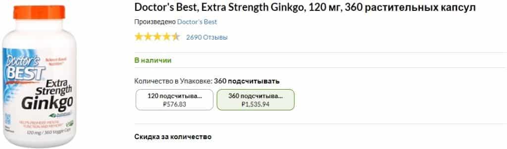 Айхерб на русском языке
