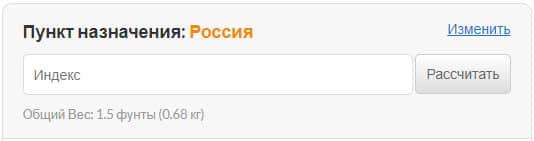 Все о доставке с iHerb в Россию